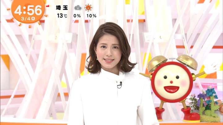 2021年03月04日永島優美の画像01枚目