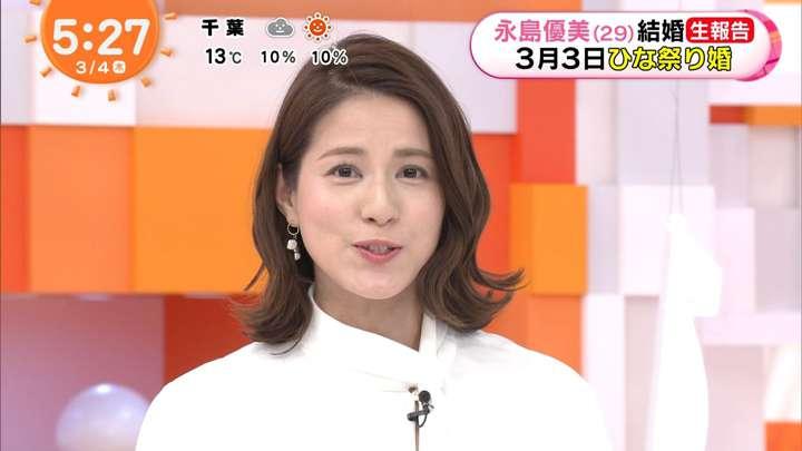 2021年03月04日永島優美の画像02枚目