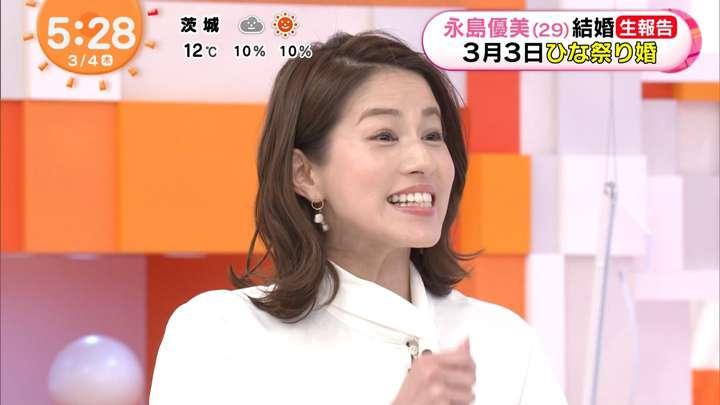 2021年03月04日永島優美の画像03枚目