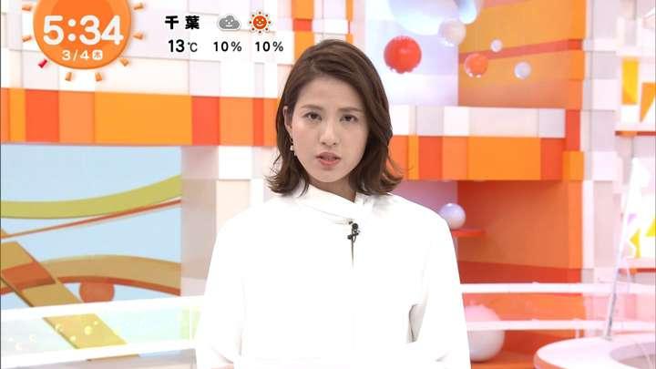 2021年03月04日永島優美の画像04枚目