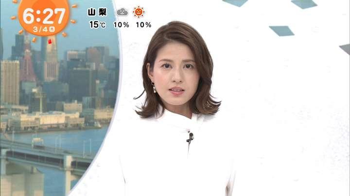2021年03月04日永島優美の画像07枚目
