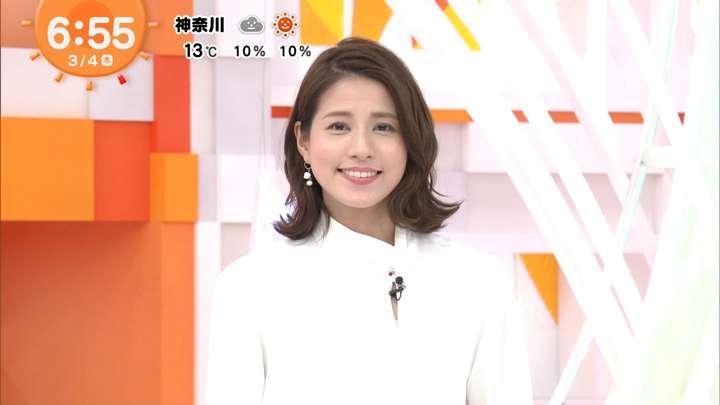 2021年03月04日永島優美の画像08枚目