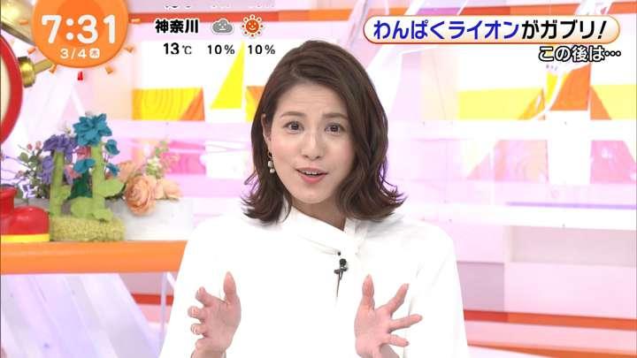 2021年03月04日永島優美の画像09枚目
