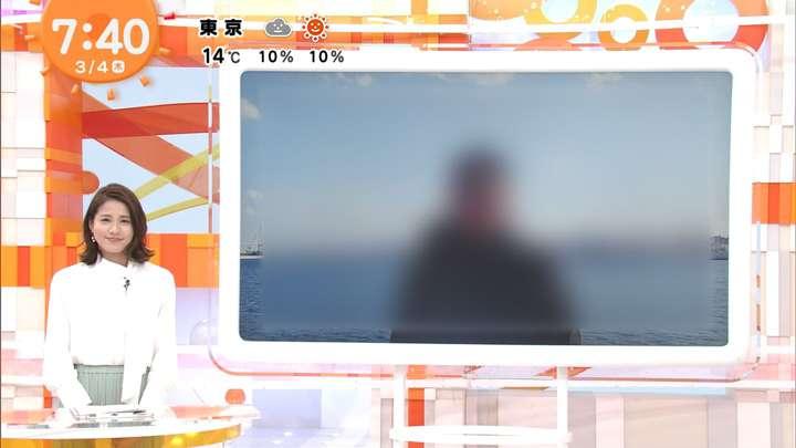 2021年03月04日永島優美の画像12枚目