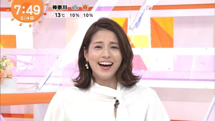 2021年03月04日永島優美の画像13枚目