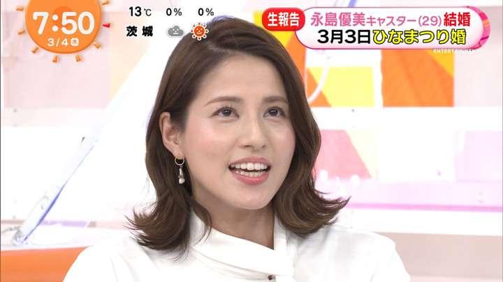 2021年03月04日永島優美の画像14枚目