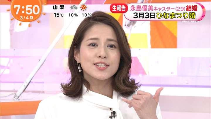 2021年03月04日永島優美の画像15枚目