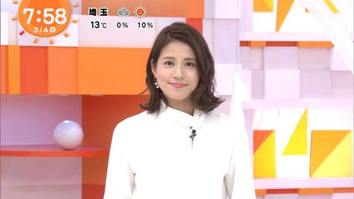 2021年03月04日永島優美の画像17枚目