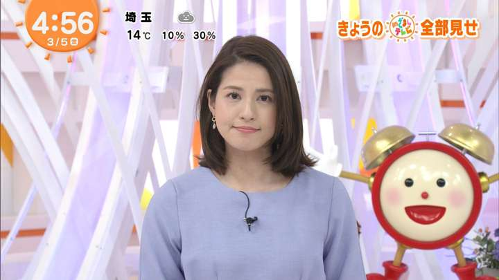 2021年03月05日永島優美の画像01枚目
