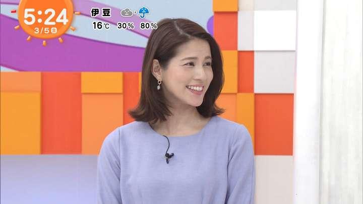 2021年03月05日永島優美の画像02枚目