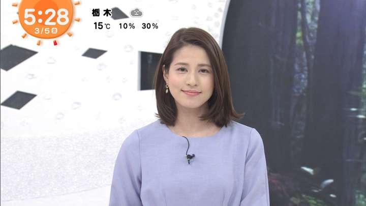 2021年03月05日永島優美の画像03枚目
