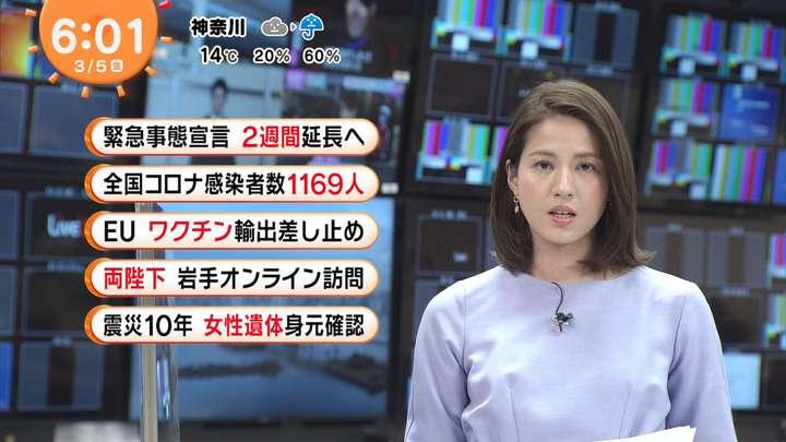 2021年03月05日永島優美の画像04枚目