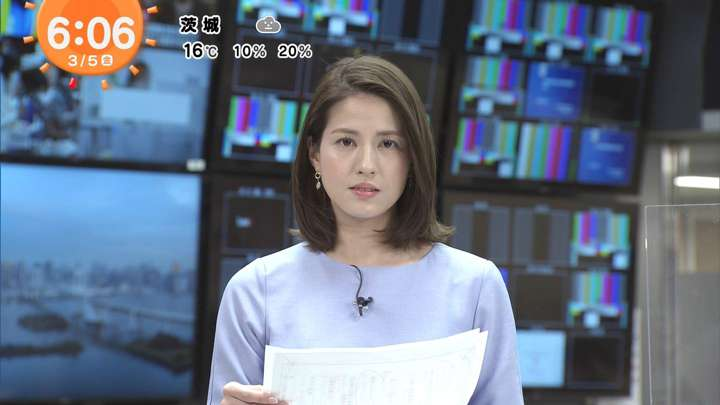 2021年03月05日永島優美の画像05枚目