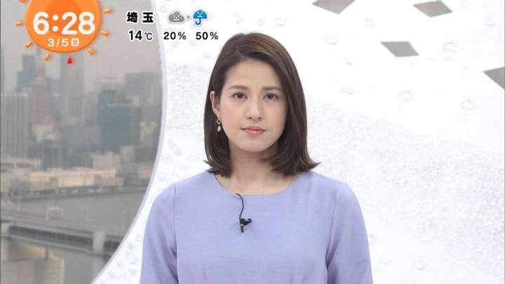 2021年03月05日永島優美の画像07枚目