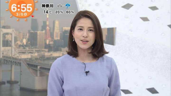 2021年03月05日永島優美の画像09枚目