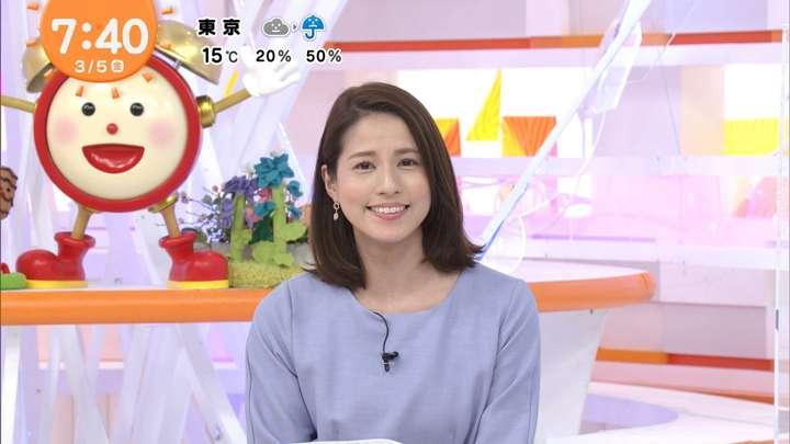 2021年03月05日永島優美の画像14枚目
