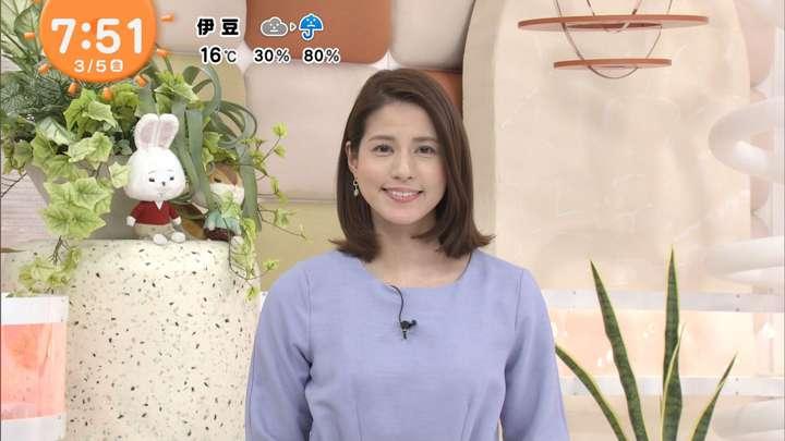 2021年03月05日永島優美の画像15枚目