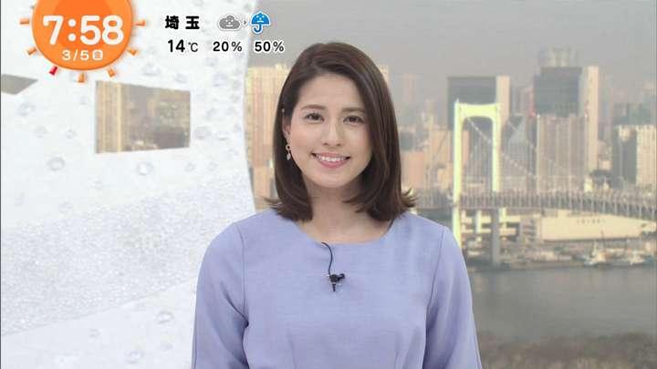 2021年03月05日永島優美の画像16枚目
