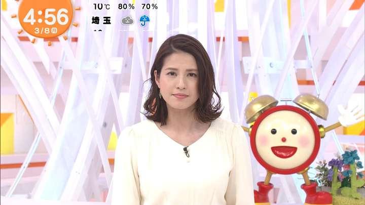 2021年03月08日永島優美の画像01枚目