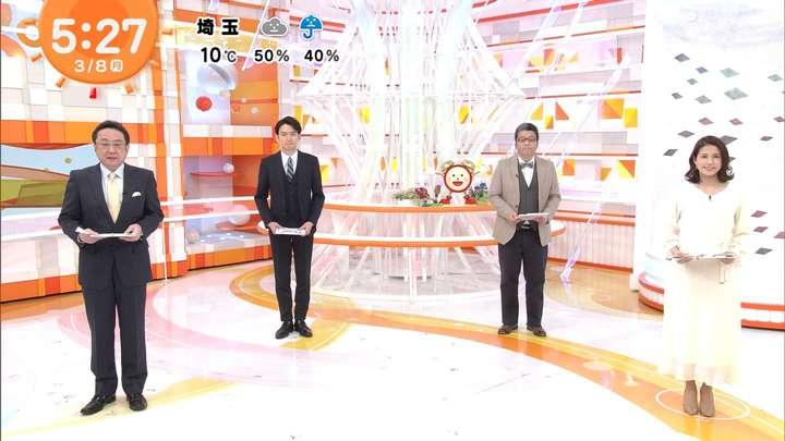 2021年03月08日永島優美の画像03枚目