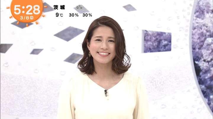 2021年03月08日永島優美の画像04枚目
