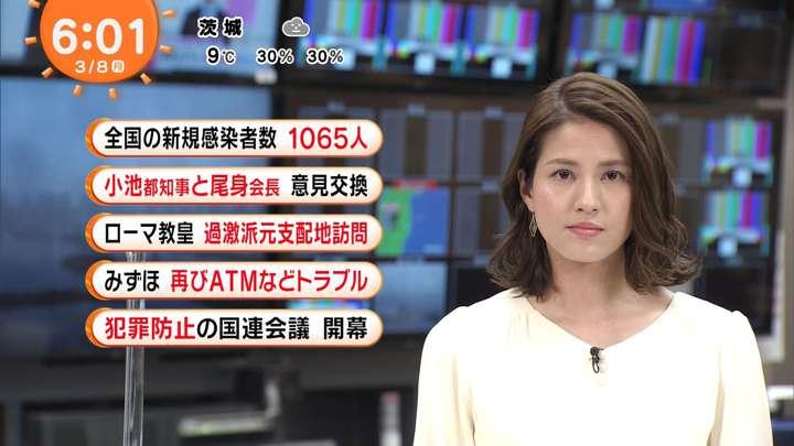 2021年03月08日永島優美の画像05枚目