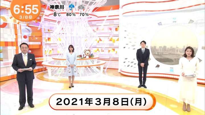 2021年03月08日永島優美の画像09枚目