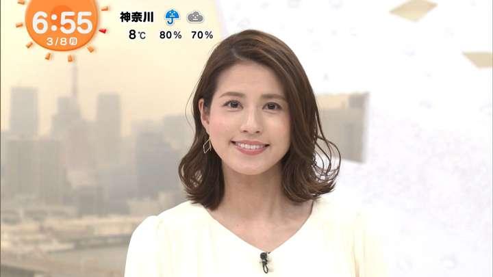2021年03月08日永島優美の画像10枚目