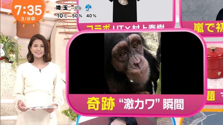 2021年03月08日永島優美の画像13枚目