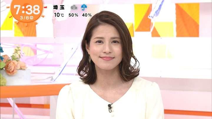 2021年03月08日永島優美の画像14枚目