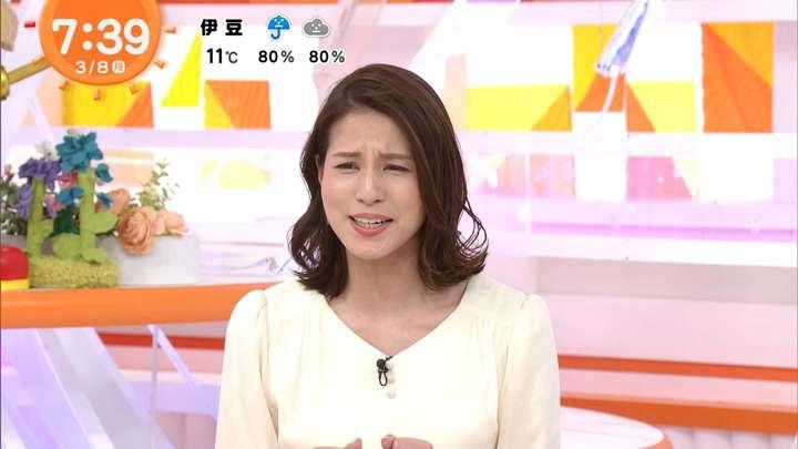 2021年03月08日永島優美の画像15枚目