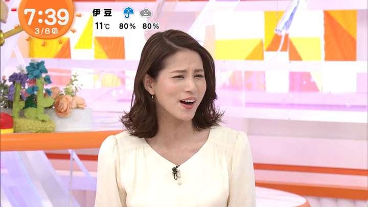 2021年03月08日永島優美の画像16枚目