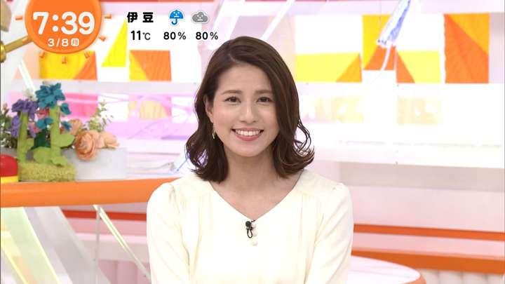 2021年03月08日永島優美の画像17枚目