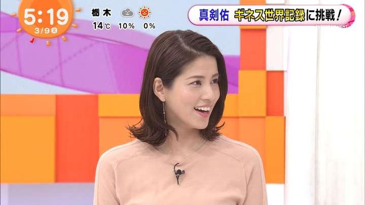 2021年03月09日永島優美の画像02枚目