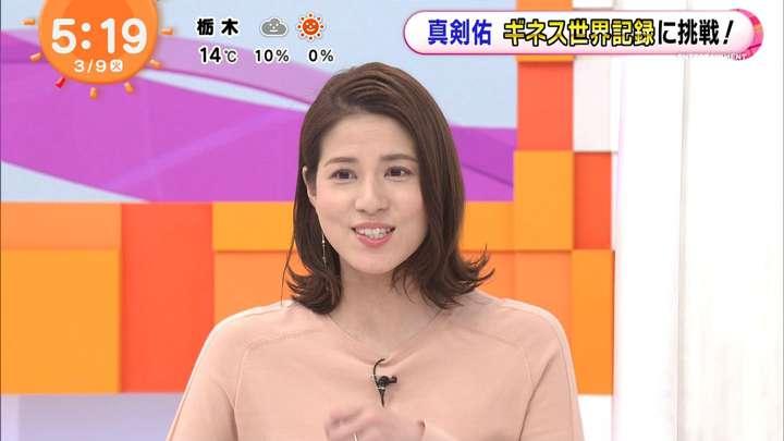 2021年03月09日永島優美の画像03枚目
