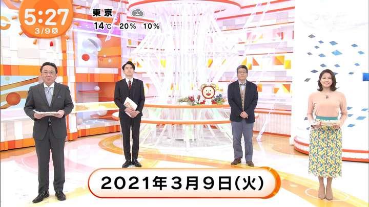 2021年03月09日永島優美の画像04枚目
