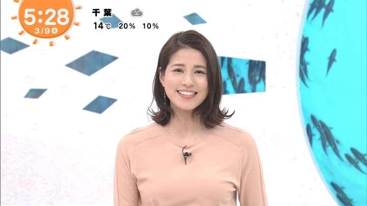 2021年03月09日永島優美の画像05枚目