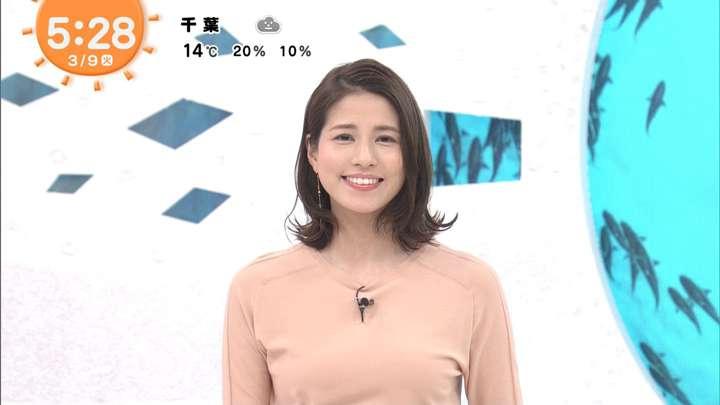 2021年03月09日永島優美の画像07枚目