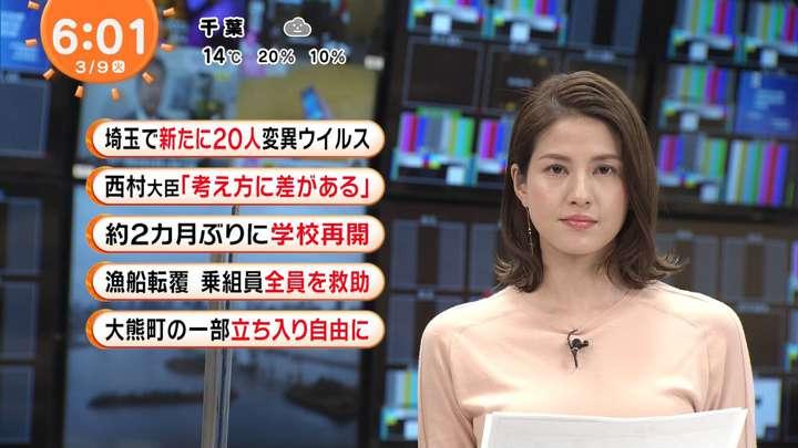 2021年03月09日永島優美の画像08枚目
