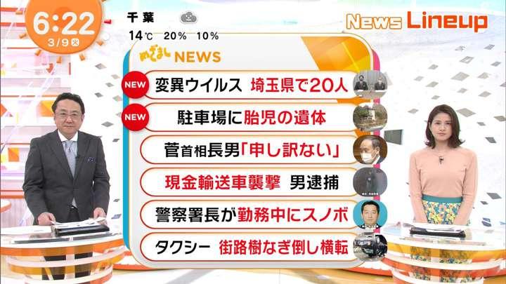 2021年03月09日永島優美の画像10枚目