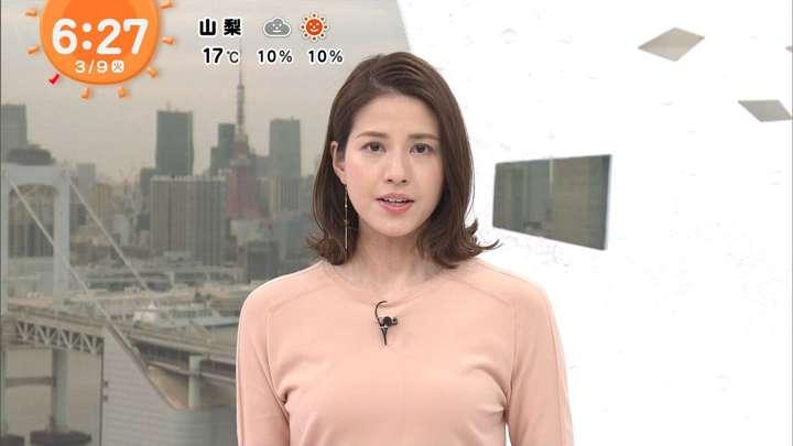2021年03月09日永島優美の画像11枚目