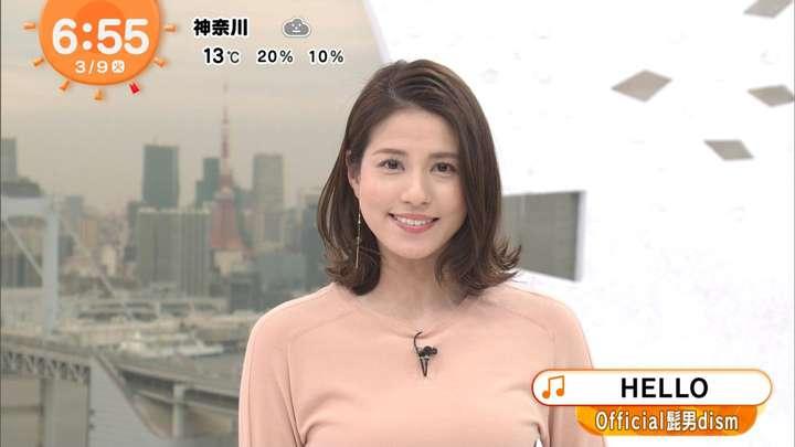 2021年03月09日永島優美の画像14枚目