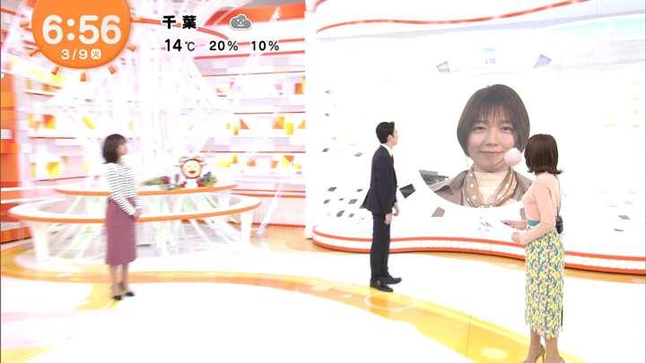2021年03月09日永島優美の画像15枚目
