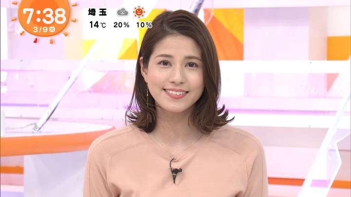 2021年03月09日永島優美の画像19枚目