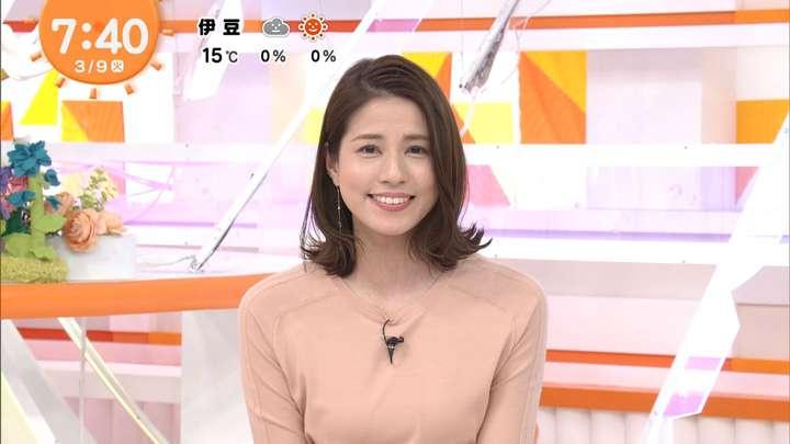 2021年03月09日永島優美の画像20枚目