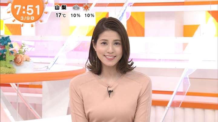 2021年03月09日永島優美の画像21枚目