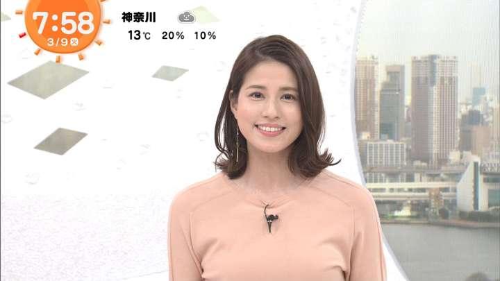 2021年03月09日永島優美の画像22枚目