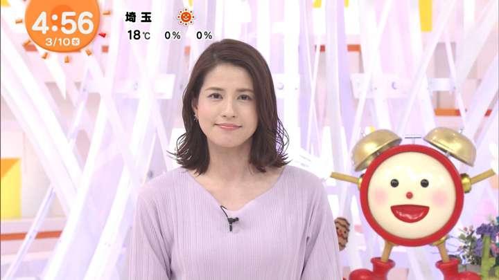 2021年03月10日永島優美の画像01枚目