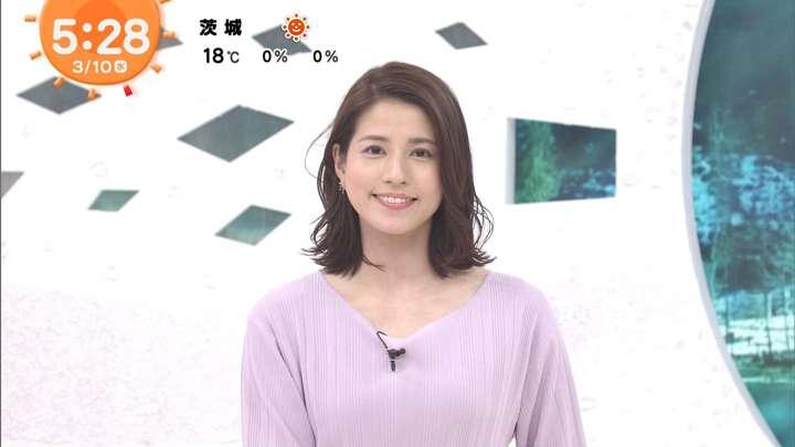 2021年03月10日永島優美の画像03枚目