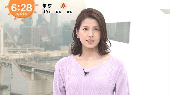 2021年03月10日永島優美の画像06枚目
